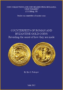 Counterfeits of Roman and Byzantine Gold Coins Cover Image