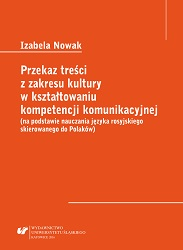 Transmission of culture‑related content in the development of communicative competence (on the basis of Russian language pedagogy directed to Poles) Cover Image