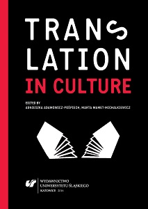 "Translating Translation – Thoughts on ""Lost in Translation"" by Eva Hoffman Cover Image"