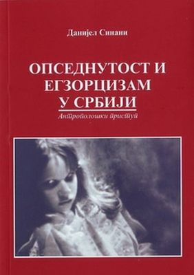 The Spirit Possession and Exorcism in Serbia Cover Image