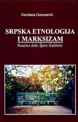 Serbian Ethnology and Marxism Cover Image