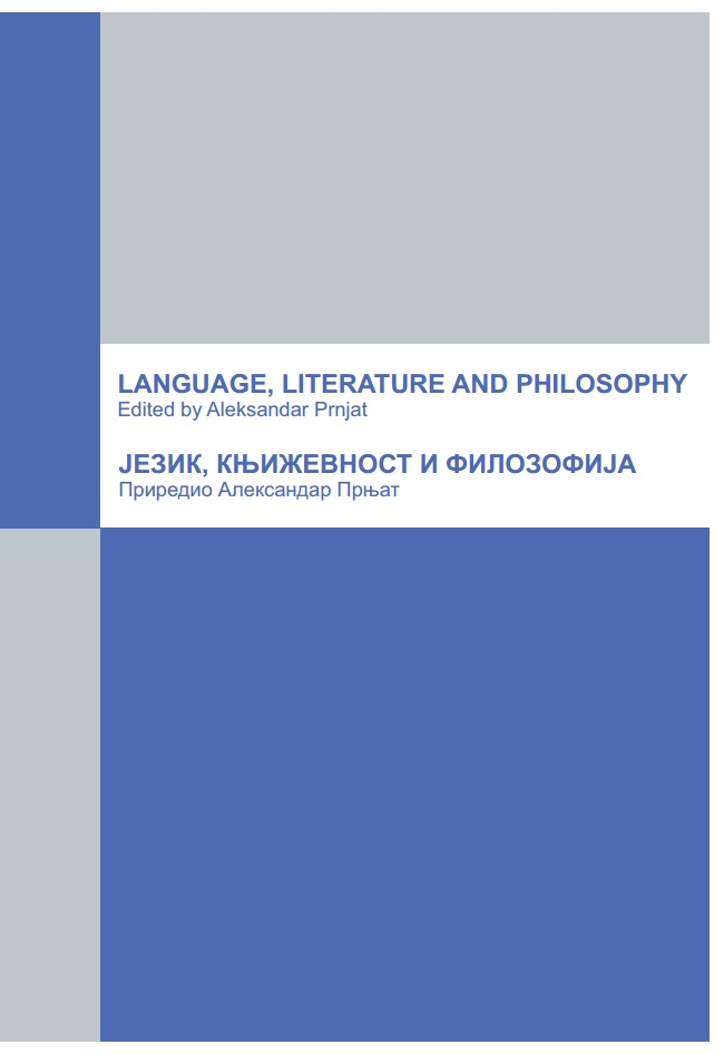 Language, Literature and Philosophy