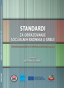 Competence for Qualification in Social Work: Building Standards Cover Image