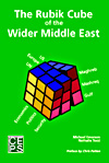 The Rubik Cube of the Wider Middle East Cover Image