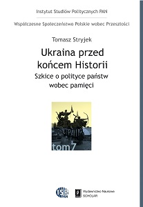 UKRAINE BEFORE THE END OF HISTORY Cover Image