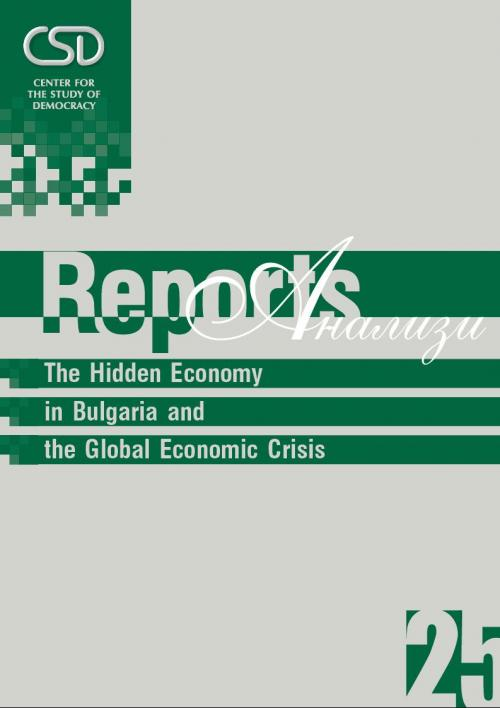 #25 The Hidden Economy in Bulgaria and the Global Economic Crisis