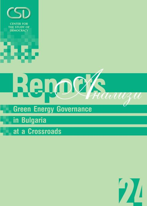 #24 Green Energy Governance in Bulgaria at a Crossroads