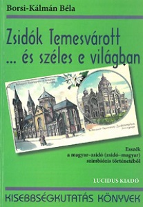 Nationalism and the Hungarian Intellectuals in Beetwen 1989-1997, or Debate Between the Rural and Urban Intellectuals - in Present-Day Interpretation Cover Image