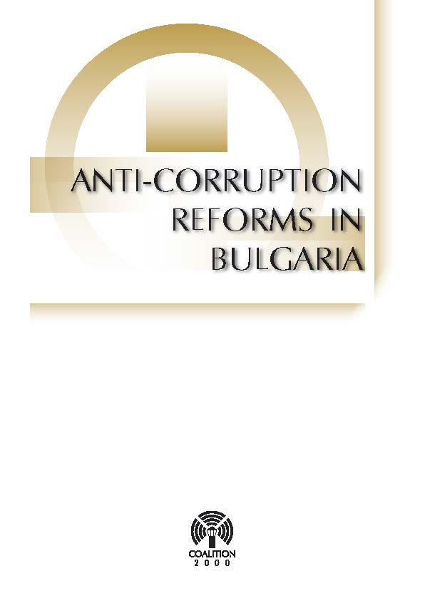 Anticorruption Reforms in Bulgaria
