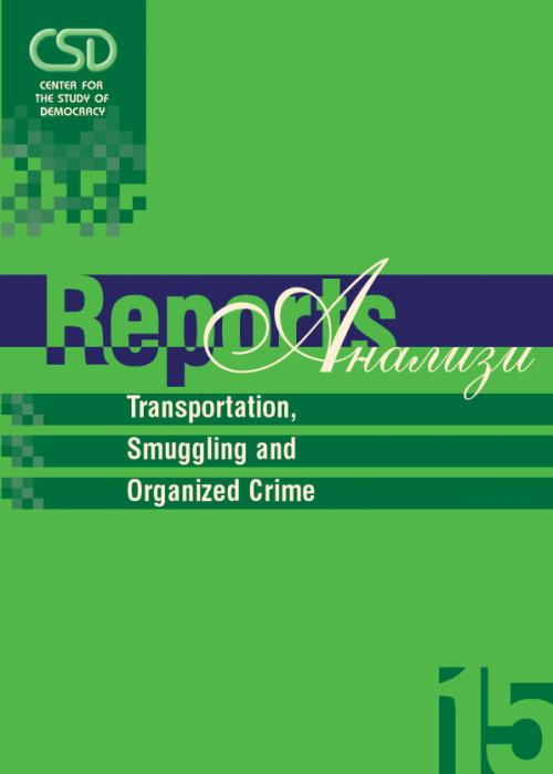#15 Transportation, Smuggling and Organized Crime