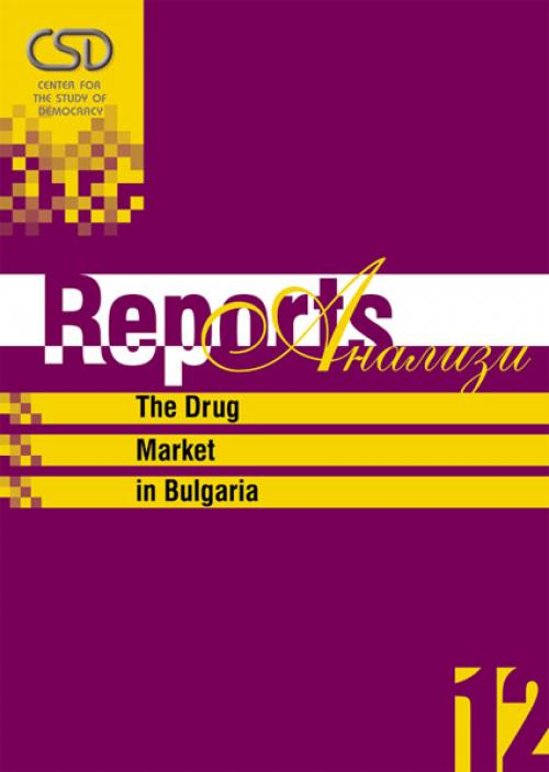 #12 The Drug Market in Bulgaria Cover Image