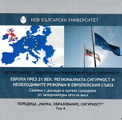 Regionalisation and decentralisation in Bulgaria and its impact on the national security Cover Image