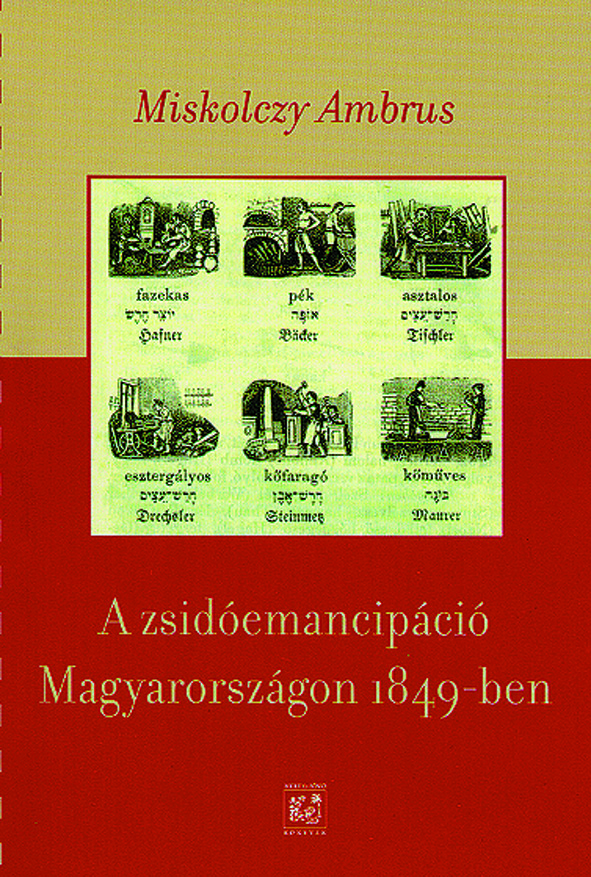 The Jewish Emancipation in Hungary in 1849 Cover Image
