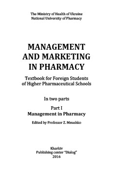 Management and Marketing in Pharmacy - Part I