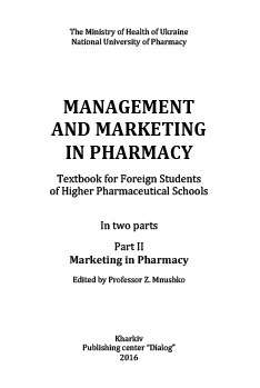Management and Marketing in Pharmacy - Part II