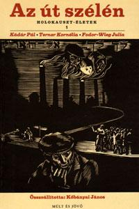 The Holocaust as Narrative Cover Image