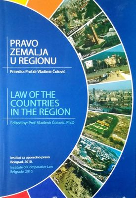 Reform in Litigation Procedure in Bosnia and Herzegovina Cover Image