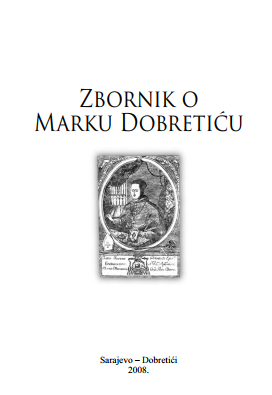 Collective works on Marko Dobretić Cover Image