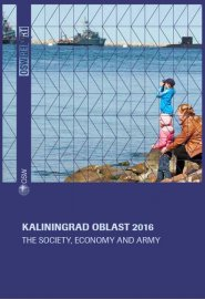 Kaliningrad Oblast 2016. The society, economy and army Cover Image