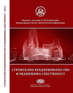 Development in Bulgarian Mortgage Market Cover Image