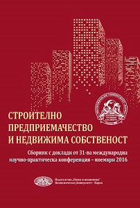 Intensification of Solving Housing Problem on the Basis of Innovation and Funding Streamlining in Russia Cover Image