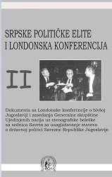 Serbian Political Elite and London Conference - Part II Cover Image