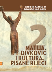 The Topic of Mary's Beauty in the time and works of Matija Divković Cover Image