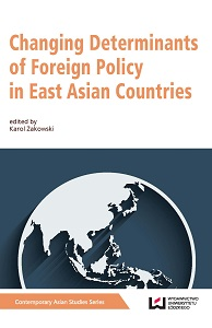 Changing Determinants of Foreign Policy  in East Asian Countries Cover Image