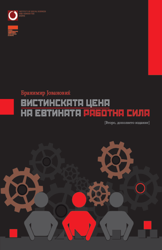 The Real Price of the Cheap Labour Force. Policies for Attracting Foreign Investment in Macedonia, 2007-2015 (second revised edition) Cover Image