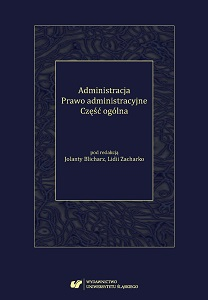 Administration. Administrative law. General part Cover Image