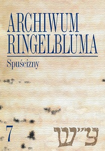 The Ringelblum Archive. Volumen 7. Archival Bequests Cover Image