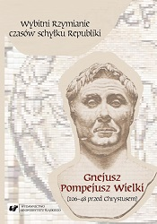 Claudian ancestors of Emperor Tiberius and the Pompeian camp. Outline of the issue Cover Image