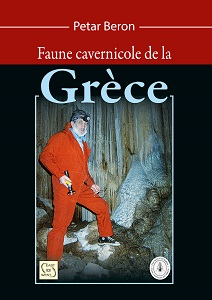 Cave fauna of Greece Cover Image