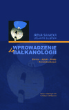 Introduction to balkanology Cover Image
