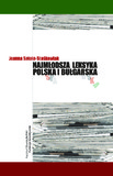 Newest lexis in Polish and Bulgarian Cover Image