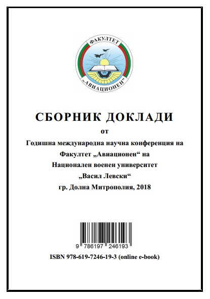 Proceedings of the Annual International Scientific Conference of the Aviation Faculty of the National Military University