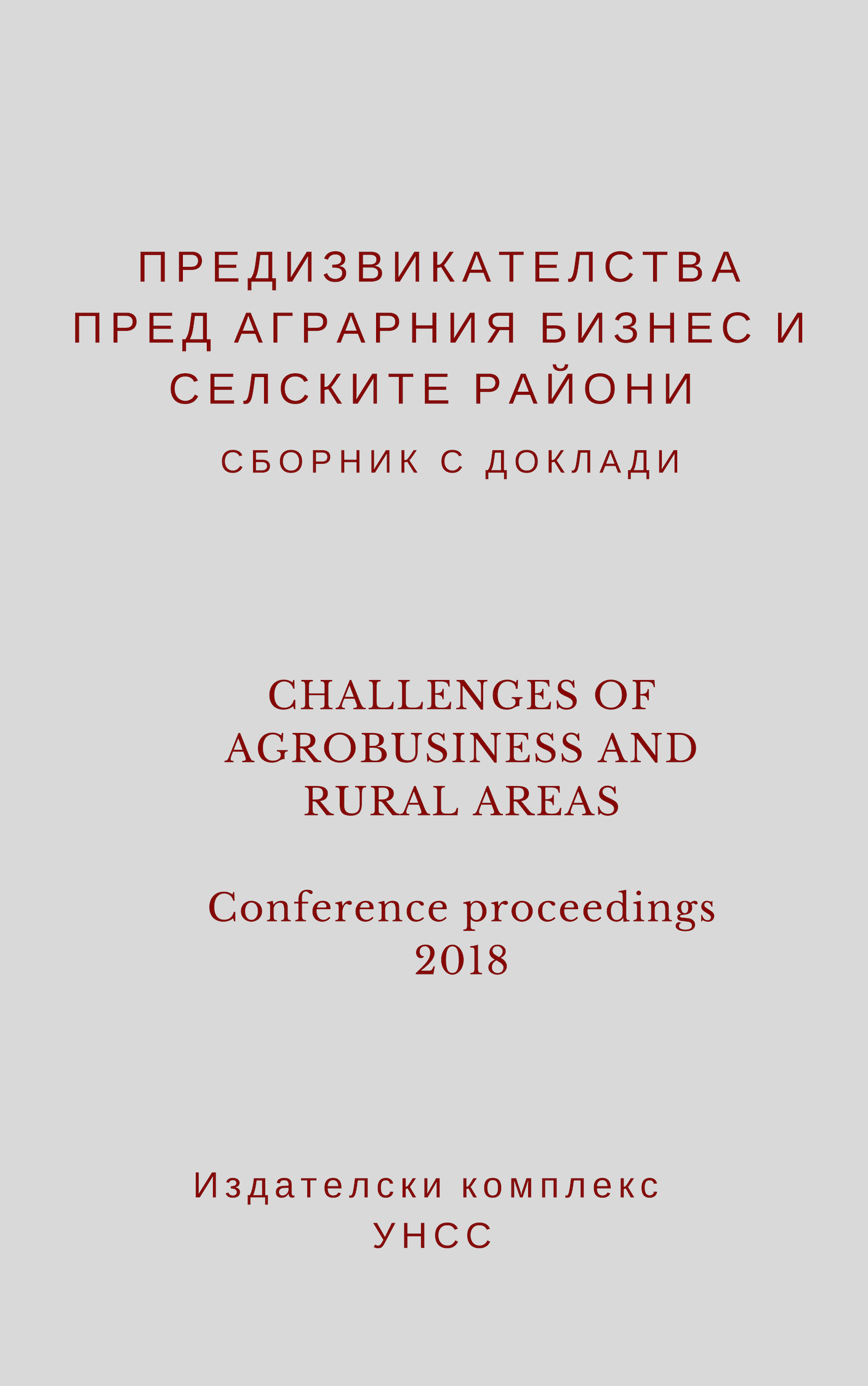 Challenges of Agrobusiness and Rural Aries Cover Image