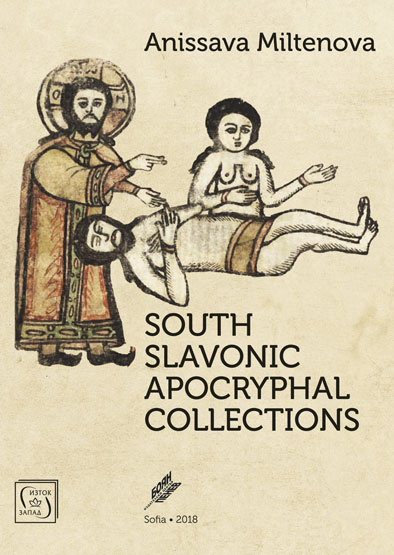 South Slavonic Apocryphal Collections Cover Image