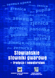 Slavic Dialect Dictionaries - Tradition and Novelty Cover Image