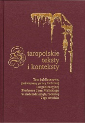 """Wio Bury do góry"". The secrets of the bandit profession in ""Chronography or the Chronicle of Żywiec"" by Andrzej Komoniecki Cover Image"