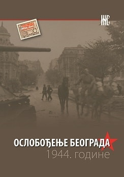 Liberation of Belgrade in 1944 Cover Image