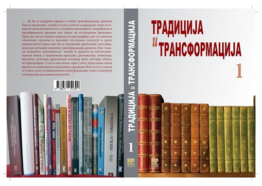 Tradition and Transformation. Political and Social Changes in Serbia and Yugoslavia in 20th Century Cover Image