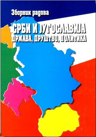 Serbs and Yugoslavia. State, Society, Politics Cover Image