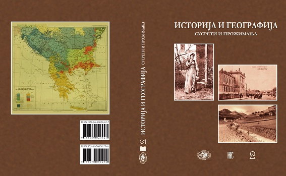 Agriculture as a Historical-Geographical Basis of Identity of the Russian People