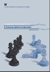 Human Rights in Serbia in 2012 - Populism: Entropy of Democracy Cover Image