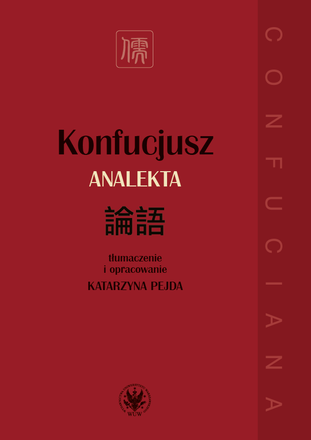 Confucius: The Analects Cover Image