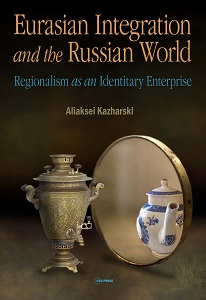 Eurasian Integration and the Russian World