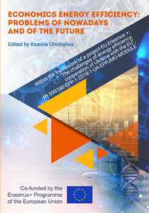ECONOMICS ENERGY EFFICIENCY: PROBLEMS OF NOWADAYS AND OF THE FUTURE Cover Image
