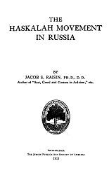 The Haskalah Movement in Russia Cover Image
