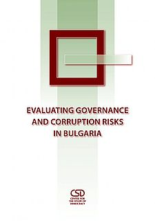 Evaluating Governance and Corruption Risk in Bulgaria